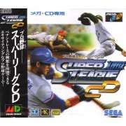 Pro Yakyuu Super League CD (Japan)