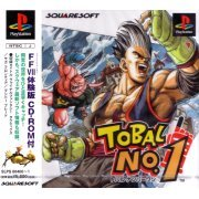 Tobal No. 1 (Japan)