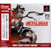 Metal Gear Solid Integral (PSOne Books) (Japan)