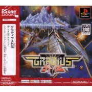 Gradius Gaiden (PSOne Books) (Japan)