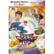 Digimon Adventure 02: D1 Tamers (Japan)