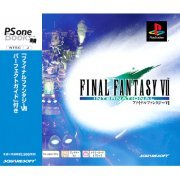 Final Fantasy VII International (PSOne Books) (Japan)