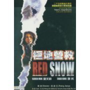 Red Snow (Hong Kong)