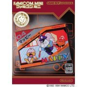Famicom Mini Series Vol.08: Mappy (Japan)
