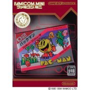Famicom Mini Series Vol.06: Pacman (Japan)