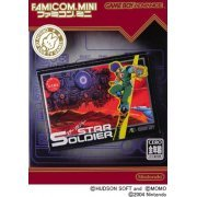 Famicom Mini Series Vol.10: Star Soldier (Japan)