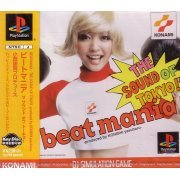 beatmania: The Sound of Tokyo (Konami the Best) (Japan)