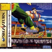 Virtua Fighter 2 preowned (Japan)