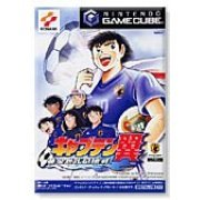 Captain Tsubasa: Golden Generation Challenge preowned (Japan)