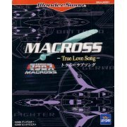 Macross: True Love Song (Japan)