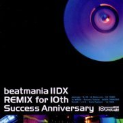 beatmania IIDX REMIX for 10th Success Anniversary (Japan)