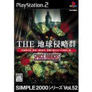 Simple 2000 Series Vol. 52: The Space Raiders (Japan)