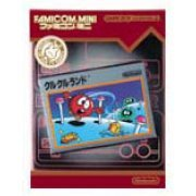 Famicom Mini Series Vol.12: Clu Clu Land (Japan)