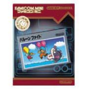 Famicom Mini Series Vol.13: Balloon Fight (Japan)