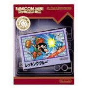 Famicom Mini Series Vol.14: Wrecking Crew (Japan)