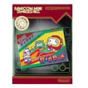 Famicom Mini Series Vol.16: Dig Dug (Japan)
