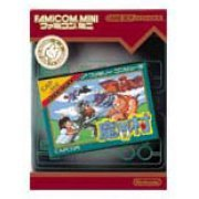 Famicom Mini Series Vol.18: Makai-Mura (Ghosts 'n Goblins) (Japan)