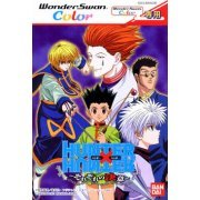 Hunter X Hunter: Determination (Japan)