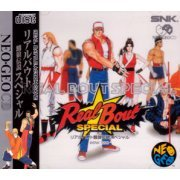 Real Bout Fatal Fury Special preowned (Japan)