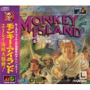 The Secret of Monkey Island (Japan)