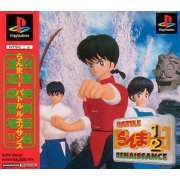 Ranma 1/2: Battle Renaissance preowned (Japan)