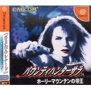 Bounty Hunter Sara: Holy Mountain no Teiou (Japan)