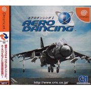 Aero Dancing i preowned (Japan)