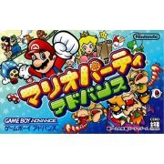 Mario Party Advance (Japan)
