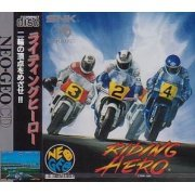 Riding Hero preowned (Japan)