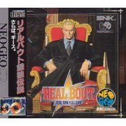 Real Bout Fatal Fury preowned (Japan)