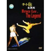 Bruce Lee The Legend (Hong Kong)