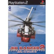 Air Ranger 2: Rescue Helicopter preowned (Japan)