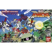 SD Gundam Force (Japan)