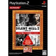 Silent Hill 2: Saigo no Uta (Konami Palace Selection) (Japan)