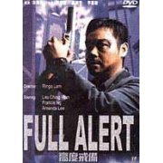 Full Alert (Hong Kong)