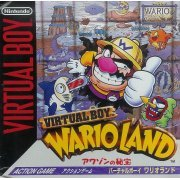 Virtual Boy Wario Land Awazon no Hihou preowned (Japan)