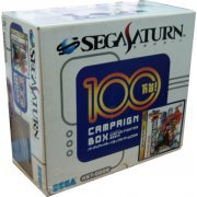 Sega Saturn Console - Virtua Fighter Remix Campaign Box HST-0005 preowned (Japan)
