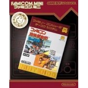 Famicom Mini Series Vol. 27: Famicom Tantei Kurabu: Kieta Koukeisha (Japan)