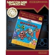 Famicom Mini Series Vol. 30: SD Gundam World: Gachapon Senshi Scramble Wars (Japan)