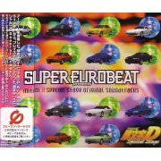 Super Eurobeat presents Initial D Special Stage Original Soundtracks (Japan)
