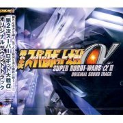 Super Robot Taisen Alpha 2nd Original Soundtrack (Japan)