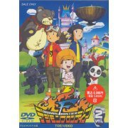 Digimon Frontier Vol.2 (Japan)