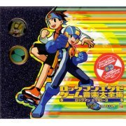 Rockman EXE Game Music Complete Works: Rockman EXE 1~3 (Japan)