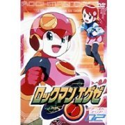 Rockman EXE - First Area 02 (Japan)