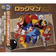 Rockman Theme Song Collection (Japan)