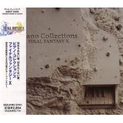 Final Fantasy X - Piano Collections (Japan)