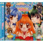 Mermaid Melody Pichi Pichi Pitch Pure Original Soundtrack (Japan)