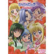 Mermaid Melody Pichi Pichi Pitch Vol.13 (Japan)