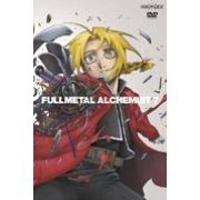Fullmetal Alchemist Vol.7 (Japan)