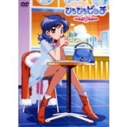Mermaid Melody Pichi Pichi Pitch Vol.10 (Japan)